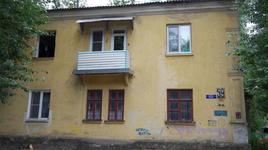 Мэрия Воронежа назвала аварийные дома, которые расселят в течение 6 лет