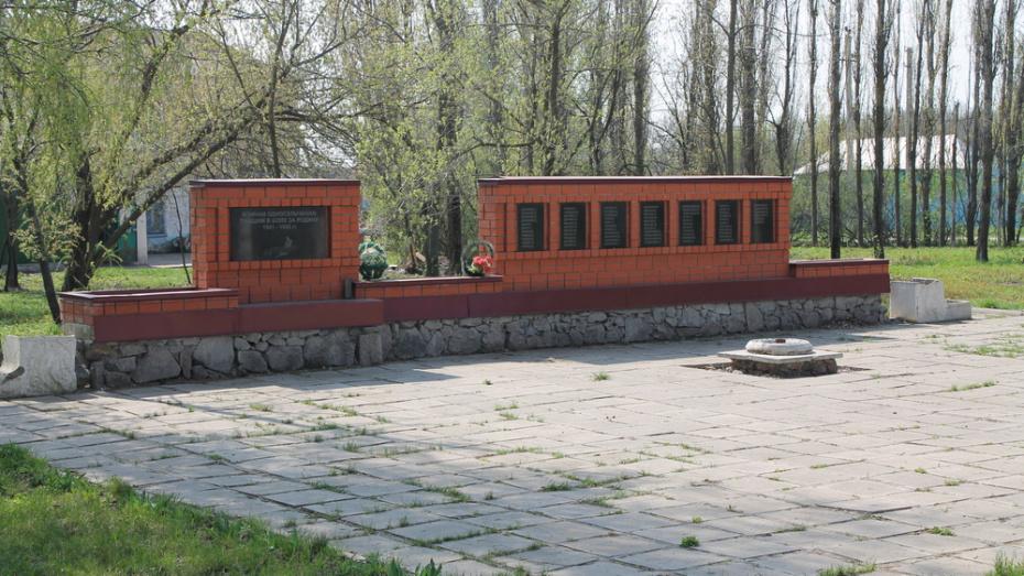 В хохольском селе Устье на благоустройство парка потратят около 3,6 млн рублей