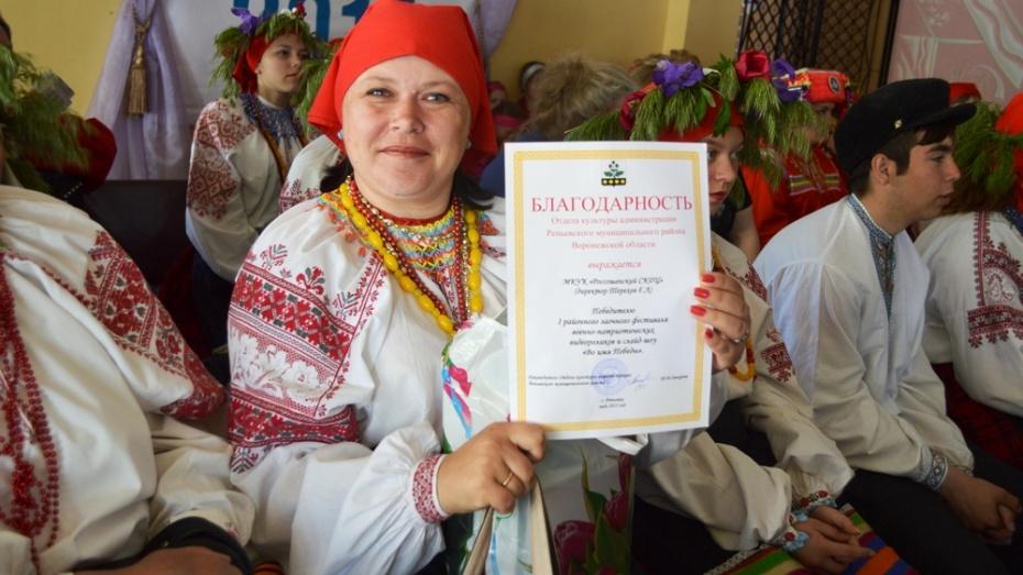 В Репьевке впервые прошел конкурс мультимедийных проектов работников культуры