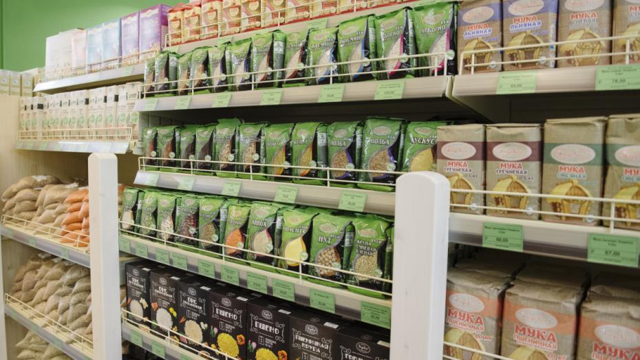 Экологически чистую продукцию в Воронеже будут продвигать через местную торговую сеть