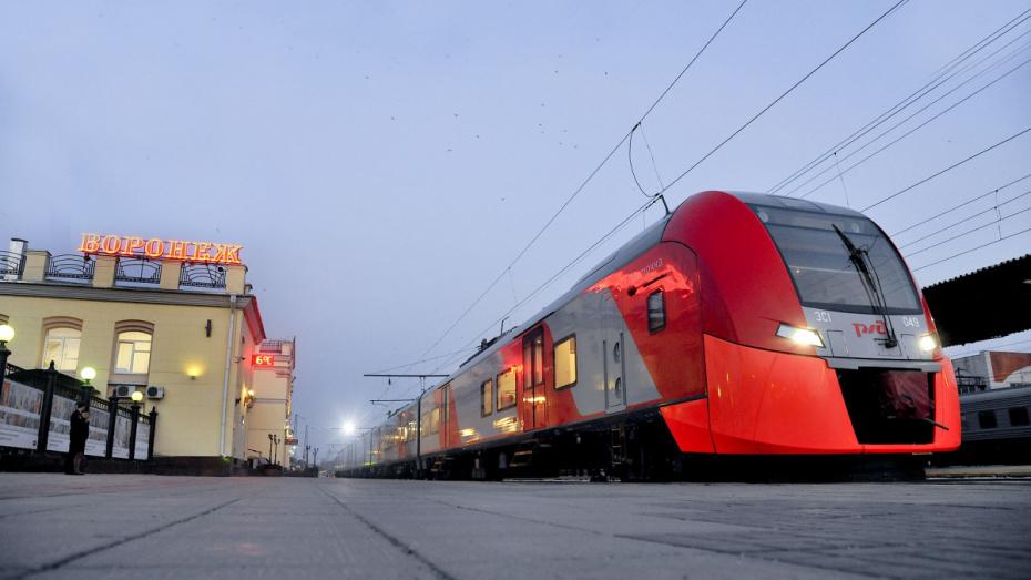 Продажа невозвратных билетов откроется на поезда сообщения Москва – Воронеж 20 января