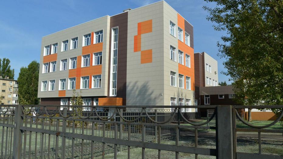 В воронежской школе №84 открылась современная пристройка