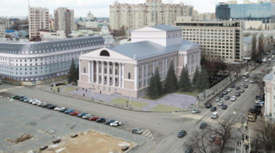 В Воронеже показали эскизный проект реконструкции театра оперы и балета