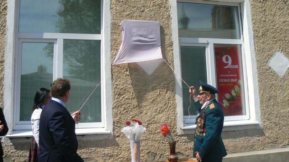 В Борисоглебске открыли две мемориальные доски