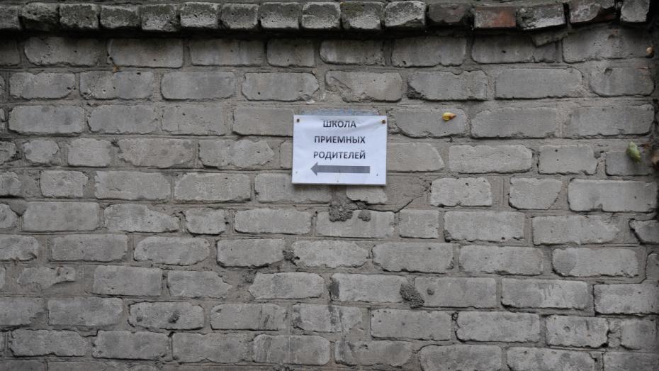 В России запланировали ужесточить правила подбора приемных семей для сирот
