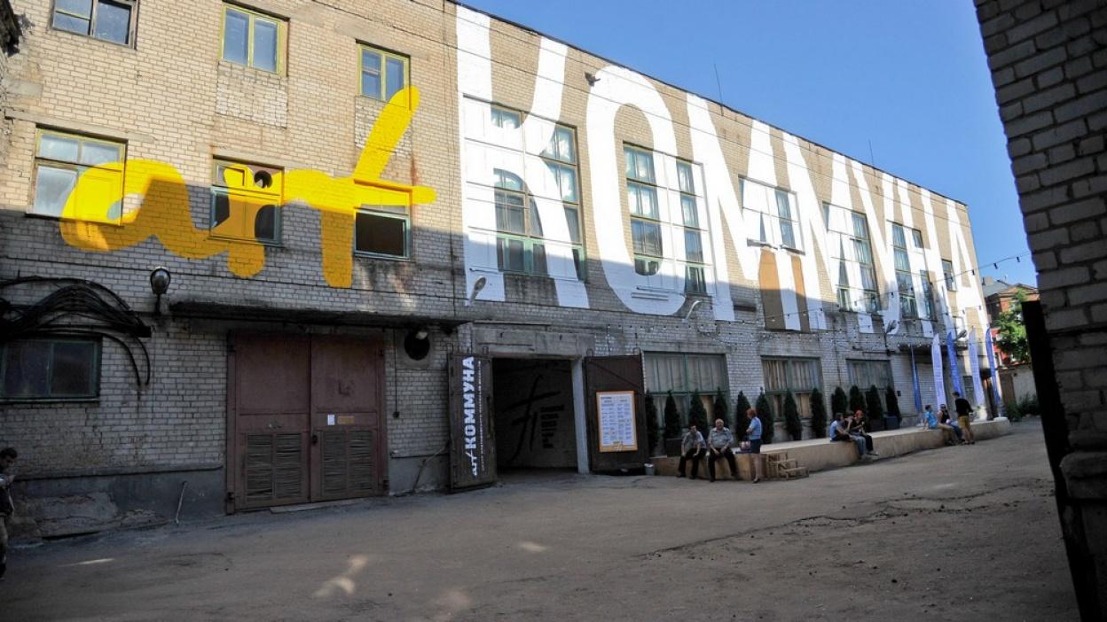 Выставки, бургеры и немое кино: чем заняться в воронежском арт-центре «Коммуна»
