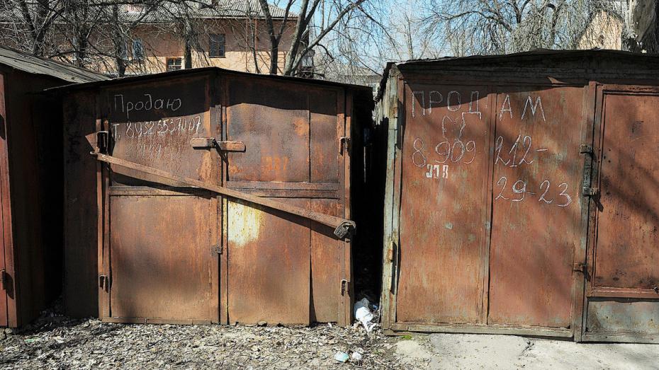 В Коминтерновском районе Воронежа демонтируют 42 незаконных гаража