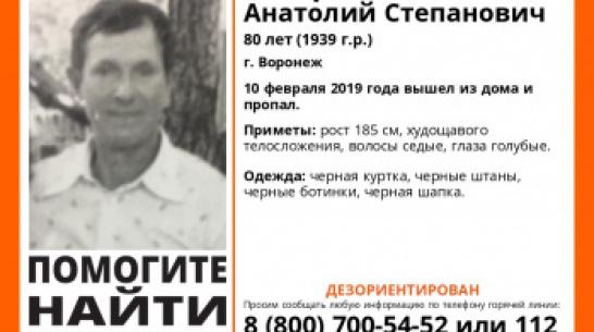 В Воронеже пропал 80-летний пенсионер с провалами в памяти