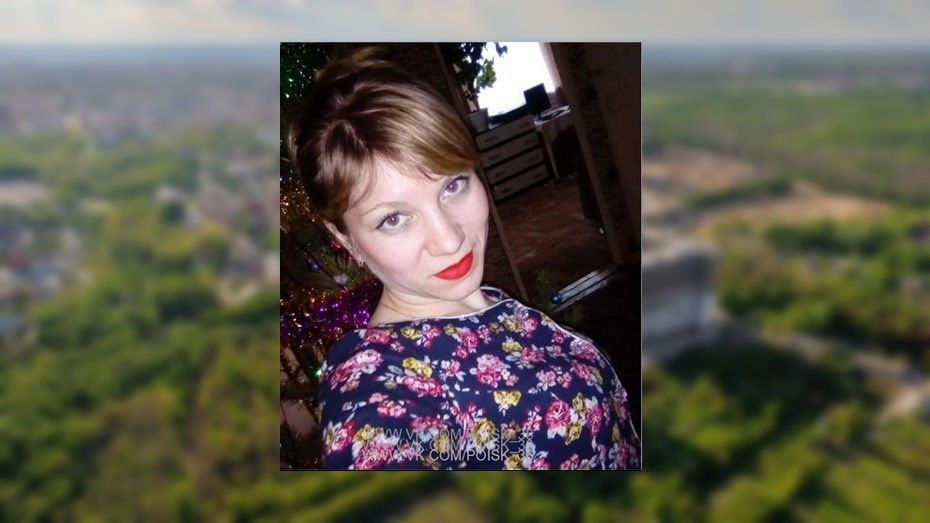 В Воронежской области пропала 28-летняя девушка