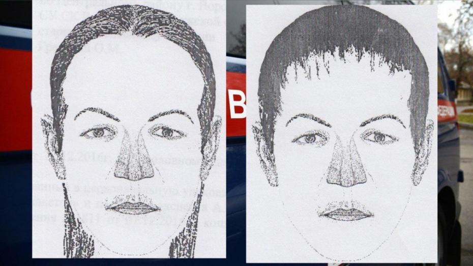 Воронежские правоохранители устанавливают личность женщины, чей череп отыскали врайоне Педуниверситета