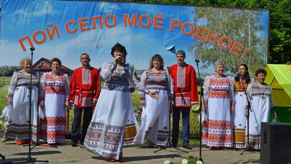 В Рамонском районе пройдет фестиваль «Пой, село мое родное»