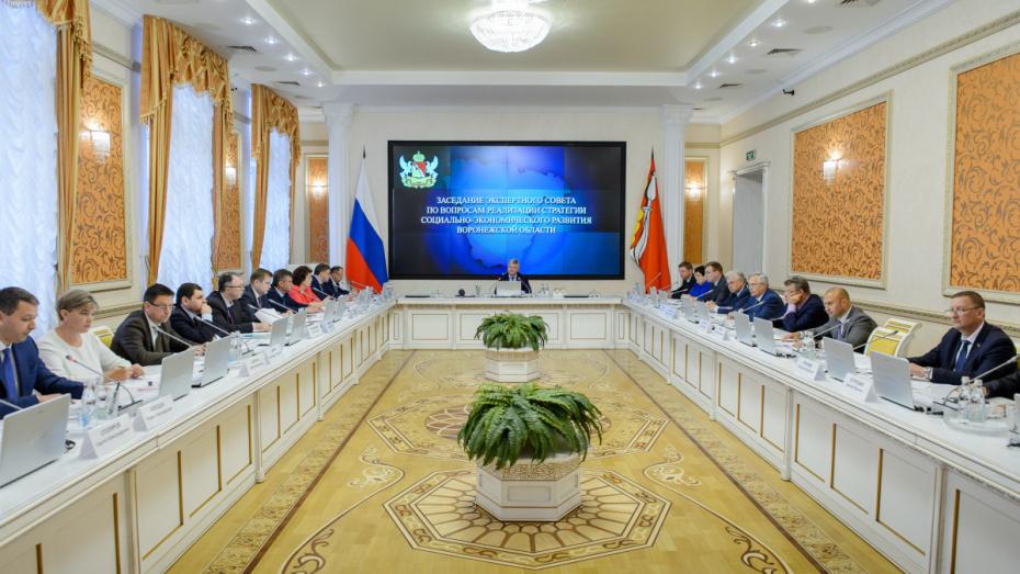 В Воронежской области 3 инвестпроекта получили статус особо значимых