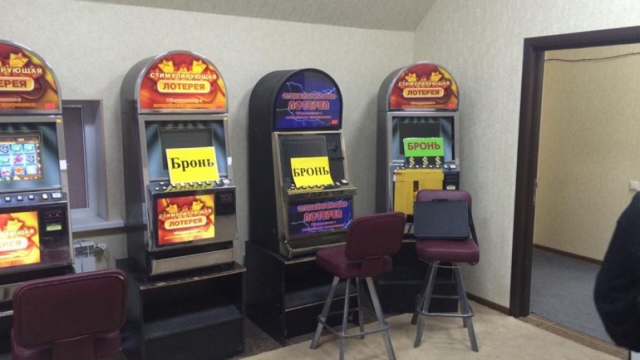 Игровые автоматы закрыли в воронеже играть онлайн в игровые автоматы бесплатно вулкан