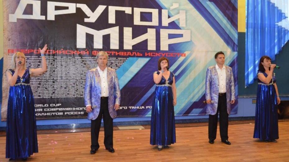 Кантемировские артисты одержали 2 победы на всероссийском фестивале «Другой мир»