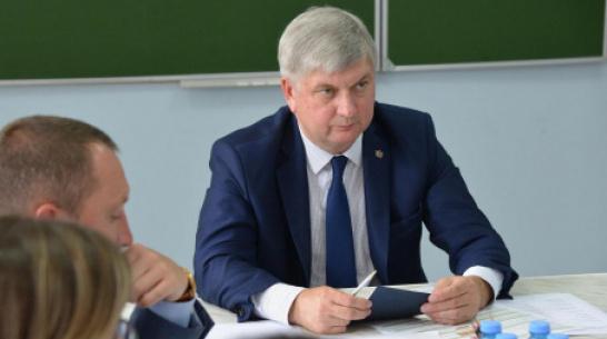 Глава Воронежской области: «Мы поднимем на новый уровень работу с обращениями граждан»