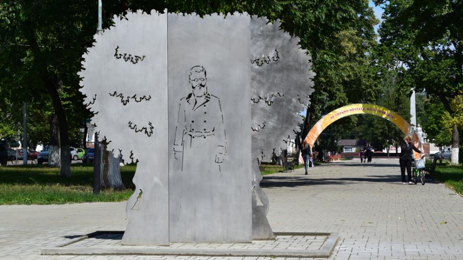 В Борисоглебске выбрали надписи для памятного знака ученому-лесоводу Григорию Корнаковскому