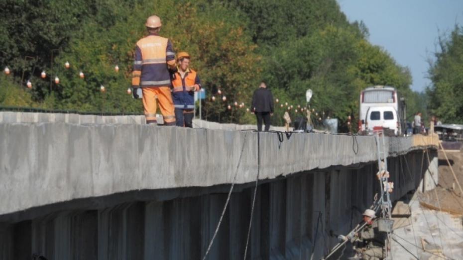 На проект по ремонту путепровода на Циолковского в Воронеже потратят до 1,7 млн рублей