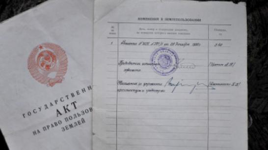 Воронежский облсуд отстранил нотариуса от работы за поддельную доверенность