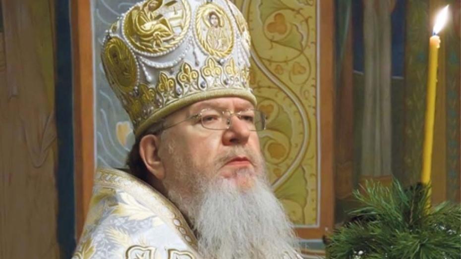 Митрополит Воронежский и Борисоглебский Сергий напомнил воронежцам о главном