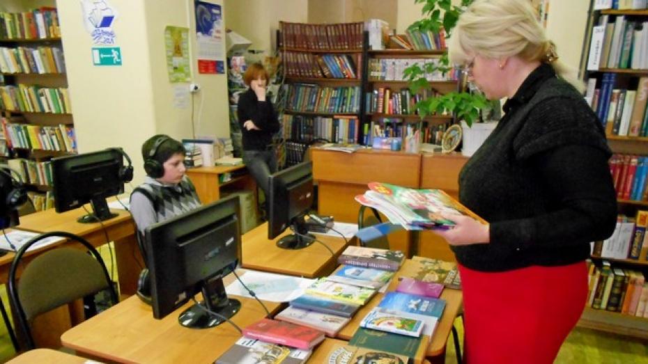 Воронежские библиотекари помогают коллегам-погорельцам