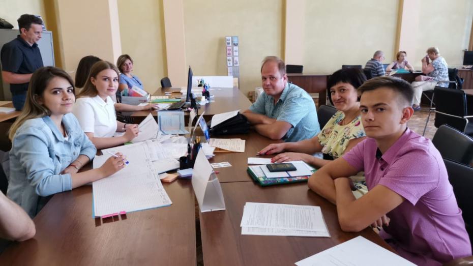 «Воронежэнерго» сформирует группу студентов-целевиков