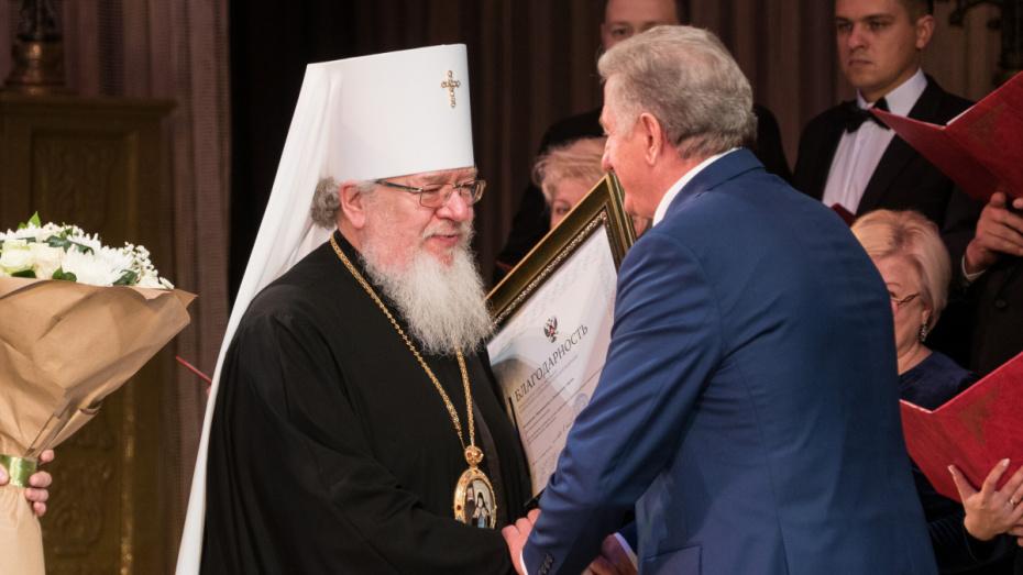 Воронежский сенатор Сергей Лукин: «Время требует от нас духовного подвига»