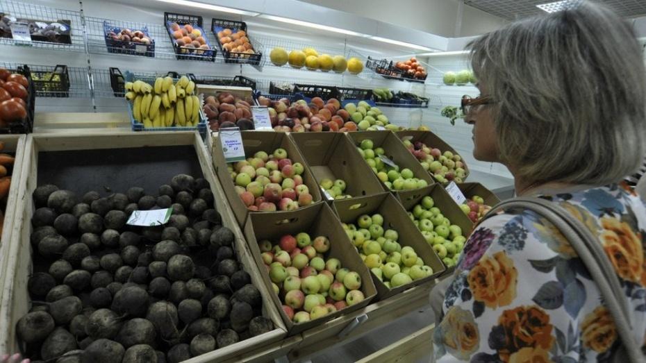 Всамом начале года цены вВоронежской области увеличились на3,9%