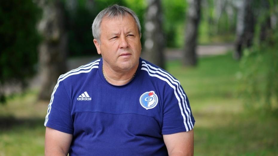 Тренер воронежского «Факела»: «Прошу публику поддержать новый состав»
