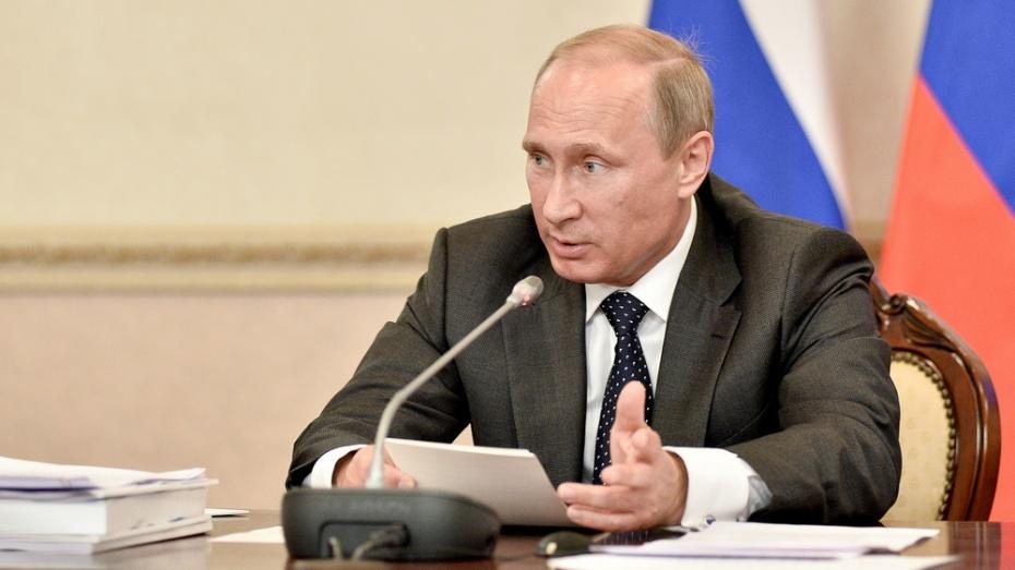 Владимир Путин одобрил идею бесплатной раздачи земли на Дальнем Востоке