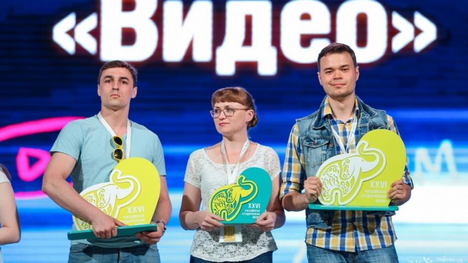 Студенты ВГТУ стали призерами «Российской студенческой весны –  2018»