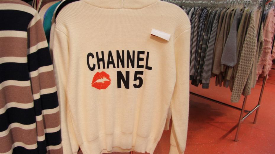Ущерб от подделок под Chanel в торговом центре Воронежа оценили в 3,5 млн рублей