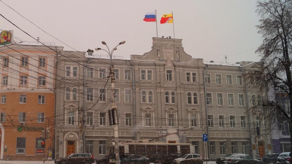 Мэрия Воронежа открыла вакансии глав 3 управлений