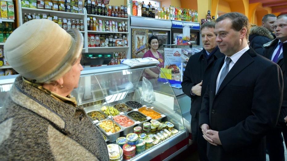 Дмитрий Медведев проверил цены в воронежском магазине