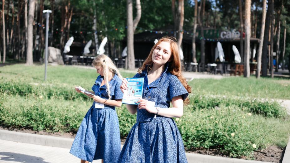 Воронежцев позвали на урок хореографии в парке «Алые паруса»