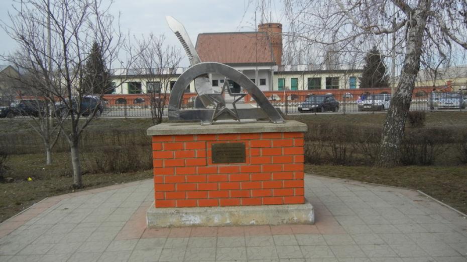 В Воронежской области из памятного знака в Россоши извлекли останки