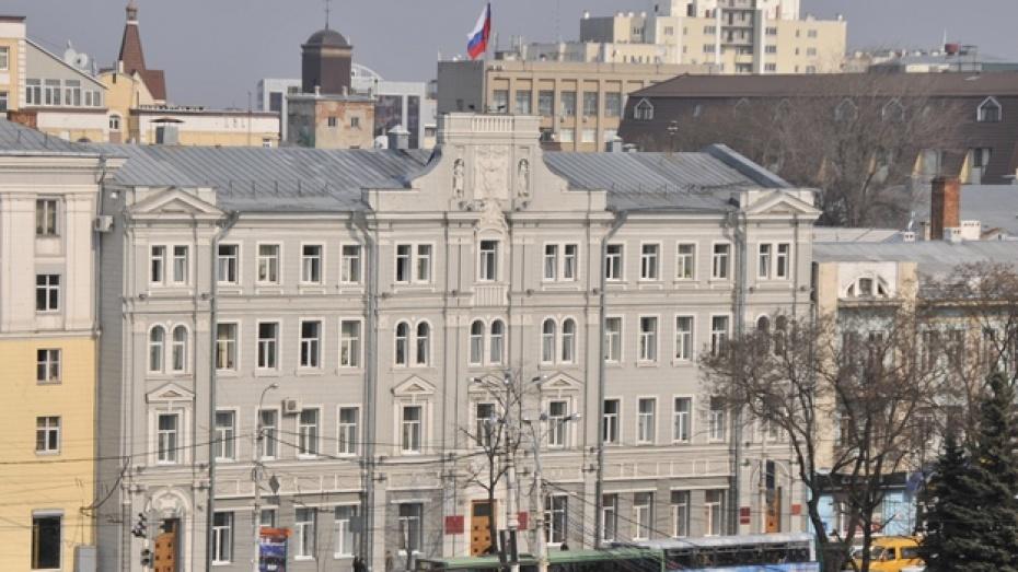 Чиновники мэрии оставили сотрудников муниципального учреждения без зарплат на четыре месяца