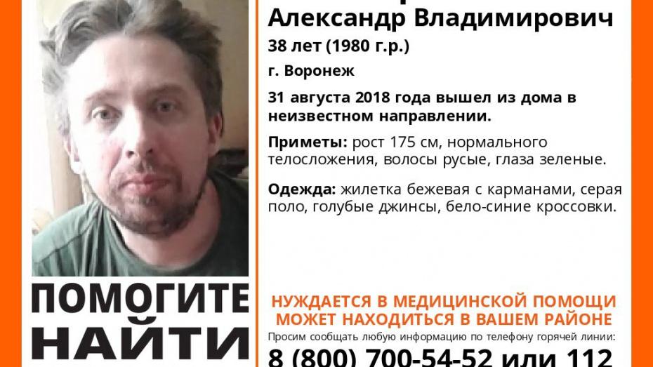 Волонтеры начали поиски 38-летнего мужчины в Воронеже