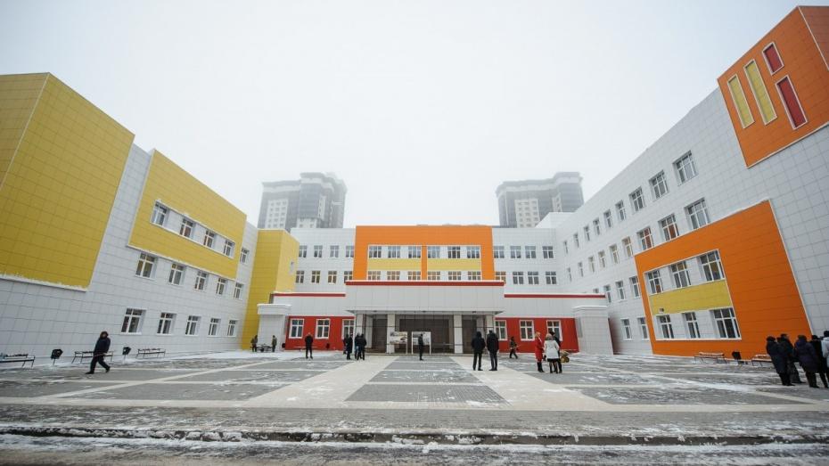ВВоронеже всамом начале наступающего года откроют новейшую школу на1224 места