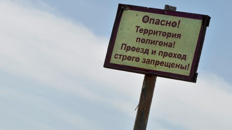 В Воронеже на Московском проспекте во время земляных работ нашли реактивный снаряд