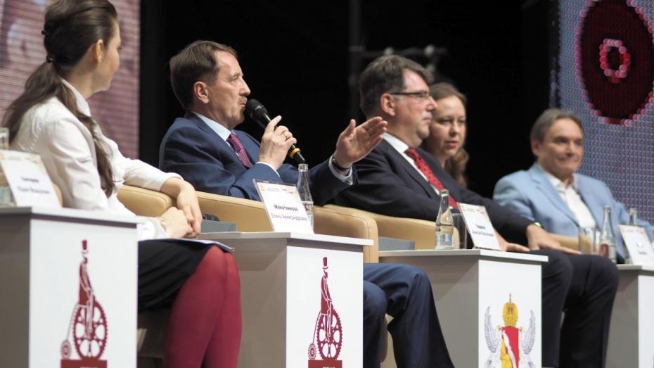 Губернатор Воронежской области призвал предпринимателей всех стран объединяться