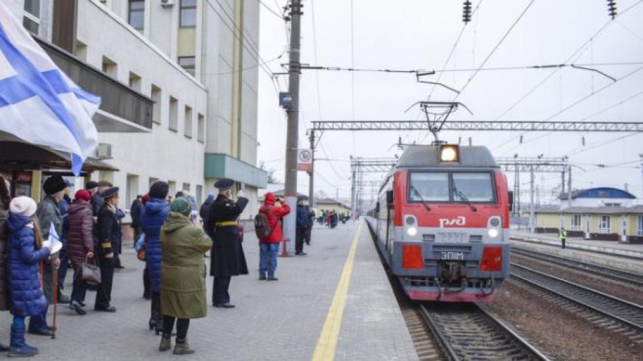 Весной через Воронеж начнут ездить новые поезда в Крым