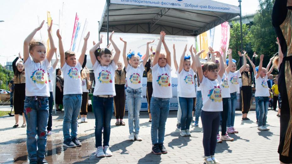 В Воронеже начался благотворительный фестиваль «Добрый край Воронежский»
