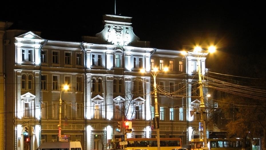 Послезавтра Горсвет Воронежа отключит подсветку зданий, в том числе областного правительства и мэрии