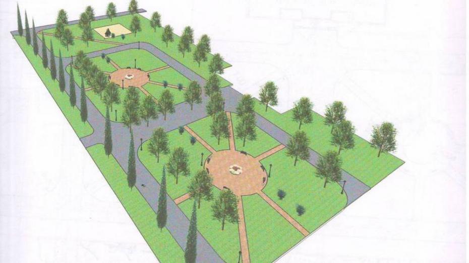 Борисоглебцам предложили поддержать проект благоустройства парка «Южный»