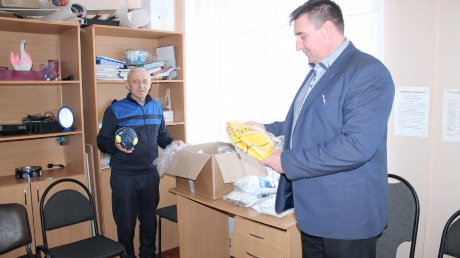 Соцучреждения Верхнемамонского района получили новое оборудование и спортинвентарь