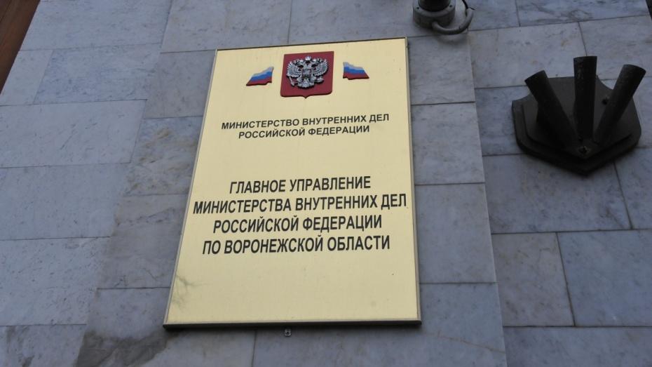 Под Воронежем два человека попали в поликлинику после взрыва неустановленного устройства
