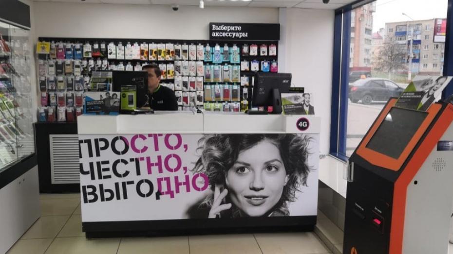 Tele2 открыла 3 фирменных салона в Воронежской области