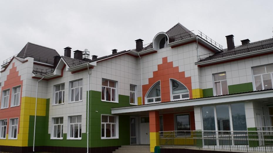 В Рамони открыли детский сад на 220 мест