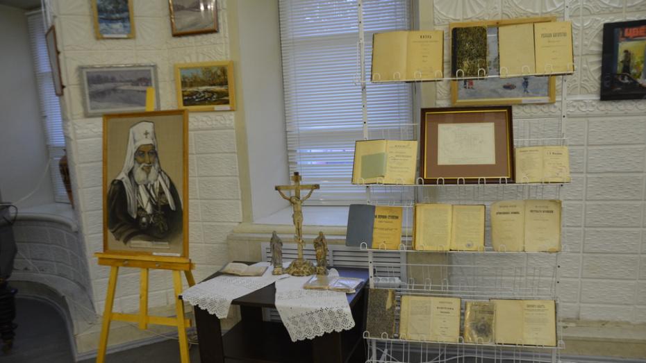 Павловчан пригласили на православную выставку «Духовное наследие» 24 января