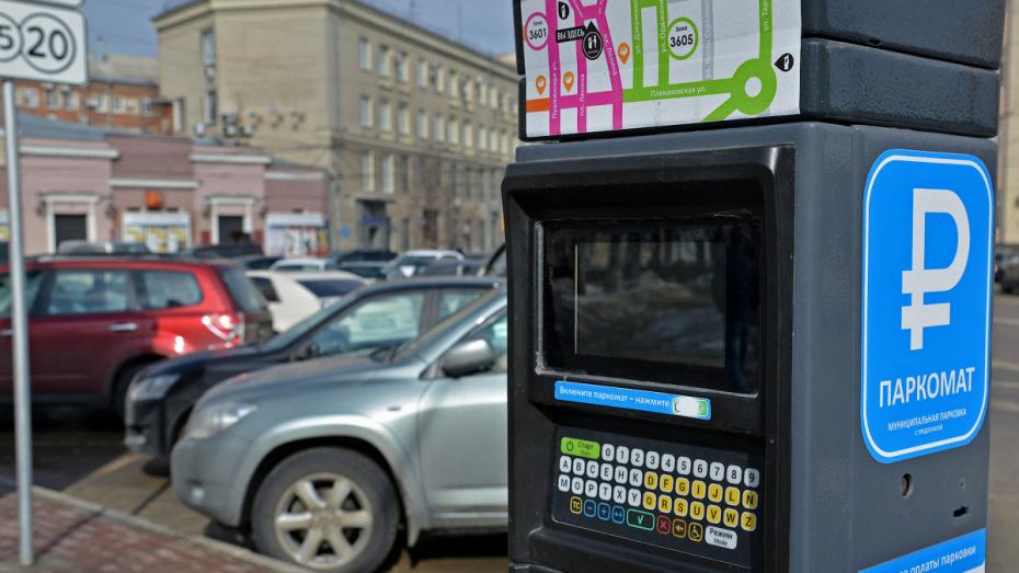 Воронежские парковки продолжат работу в режиме выходного дня